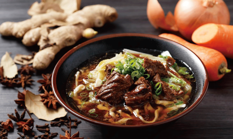 Taiwanese Restaurants